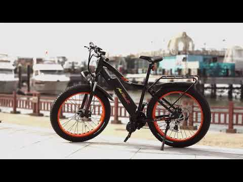 2018 Addmotor MOTAN M5800 Electric Bike