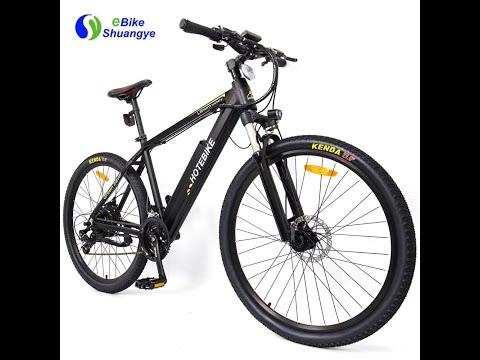 Shuangye electric mountain bike A6AH26