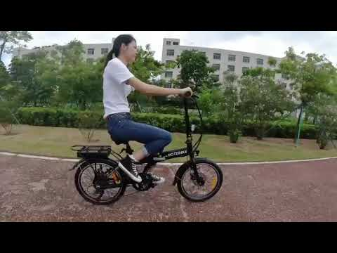 Shuangye 20″ folding electric bike