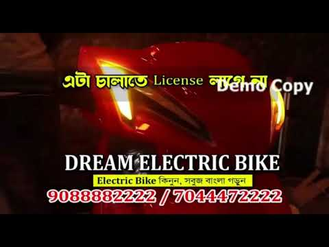 Solution for Pollution Dream Electric Bike 7044472222 & 9088882222