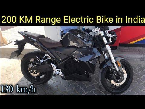 200 KM Range Electric Bike Launch in India 2021 – Evoke Classic